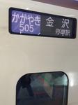 富山講習2.JPG